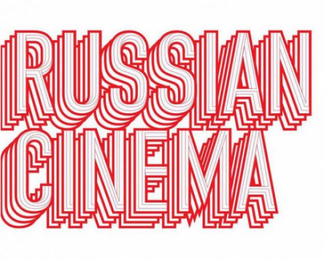 Карен Шахназаров о перспективах российского кинематографа