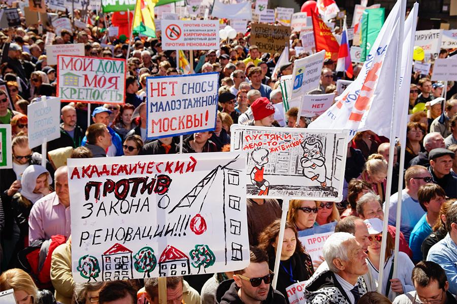 Мир хрущевкам. Социологический портрет митинга 14 мая 2017 года в Москве