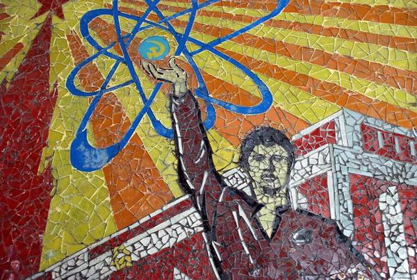 Советский задел фундаментальной науки истощается