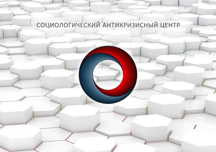 Исследование «Платформы»: Пазл доверия